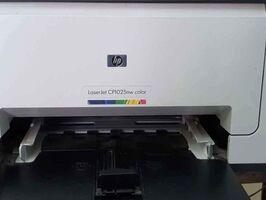 Impresora laser 1025 color - Imagen 1